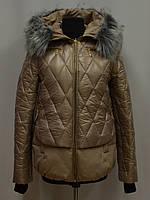 Женская куртка на холлофайбере VIKATA 17 беж скидка