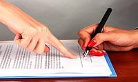 Разработка и правовой анализ (экспертиза) внешнеэкономического договора (контракта)