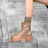 Зимові черевички =VIOLA= 11324, фото 2