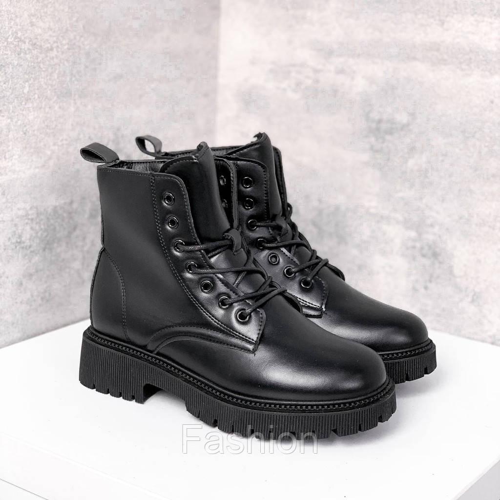 Зимові черевички =BASHILI=, 11317