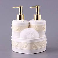 """Набор для ванной комнаты """"Катерина"""" 3 предмета"""