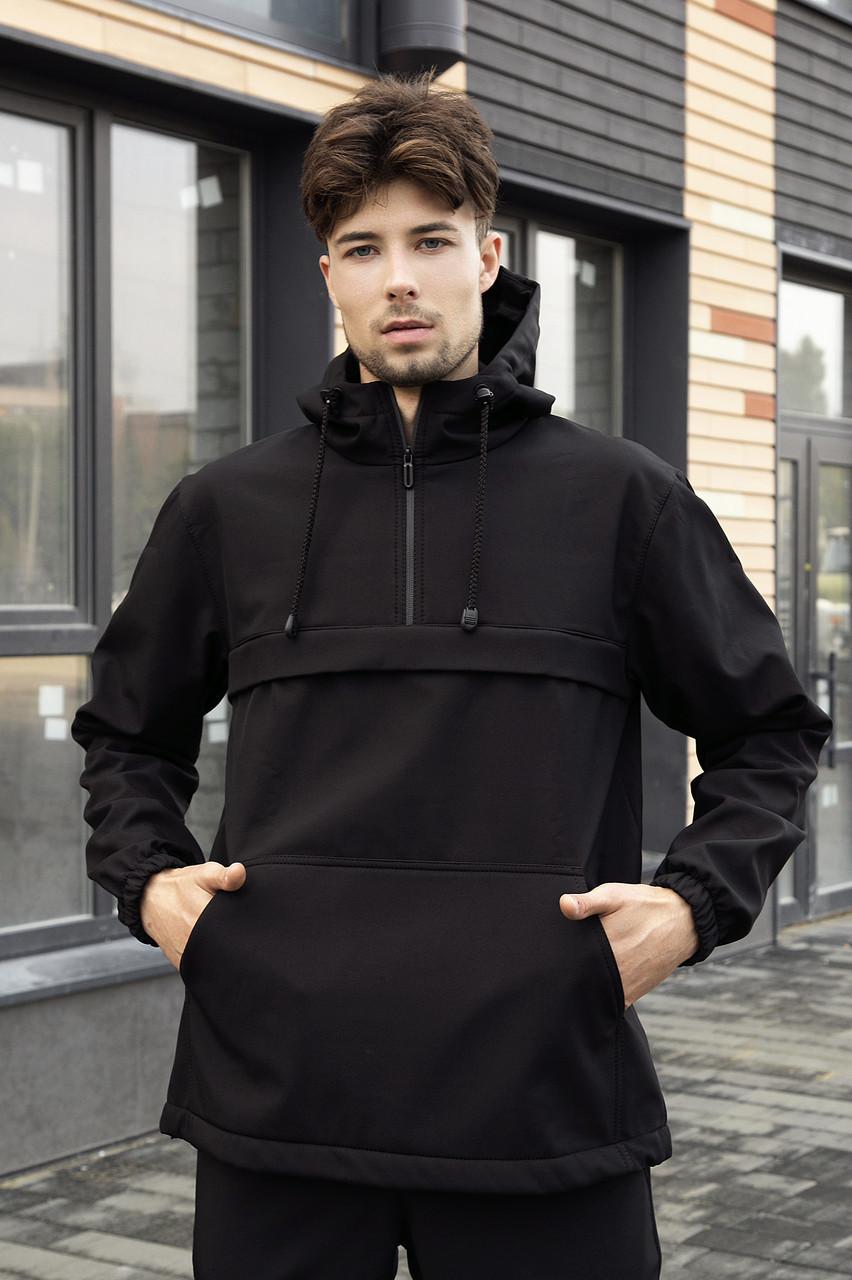 Куртка анорак мужская черная Walkman демисезонная SKL59-283345