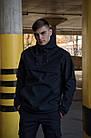Куртка анорак мужская черная Walkman демисезонная SKL59-283345, фото 8