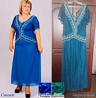 Шикарное платье для женщин. Размеры 50 и 54.