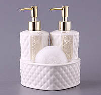 "Набор для ванной комнаты ""Валерия"" 3 предмета"