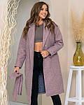 Пальто кашемірове натуральне зимовий тепле арт. 175 / рожевий з сірим / пудра