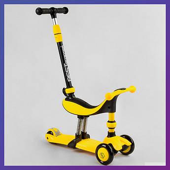 Детский трехколесный самокат беговел с сиденьем складной Best Scooter BS-38804 3в1 для детей от 2 лет желтый