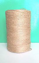 Шпагат джутовий для рукоділля 2,8 мм 2 нитки 600 гр(світлий)