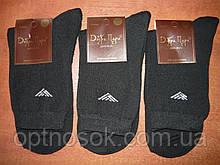 """Чоловічі махрові шкарпетки """"Добра Пара"""". р. 29-31 (44-46). Чорні"""