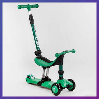 Детский трехколесный самокат беговел с сиденьем складной Best Scooter BS-78812 3в1 для детей от 2 лет зеленый