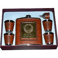 Подарочный набор, фляга + лейка + стаканы