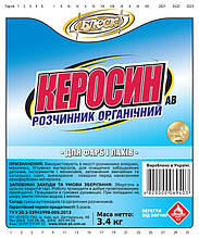 """Гас """"БЛИСК"""" 3,4 кг (пляшка ПЕТ 5 л)"""