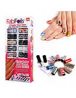 Набор для дизайна ногтей Fab Foils, ногтевые наклейки