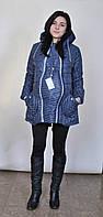 Куртка зимняя в горох