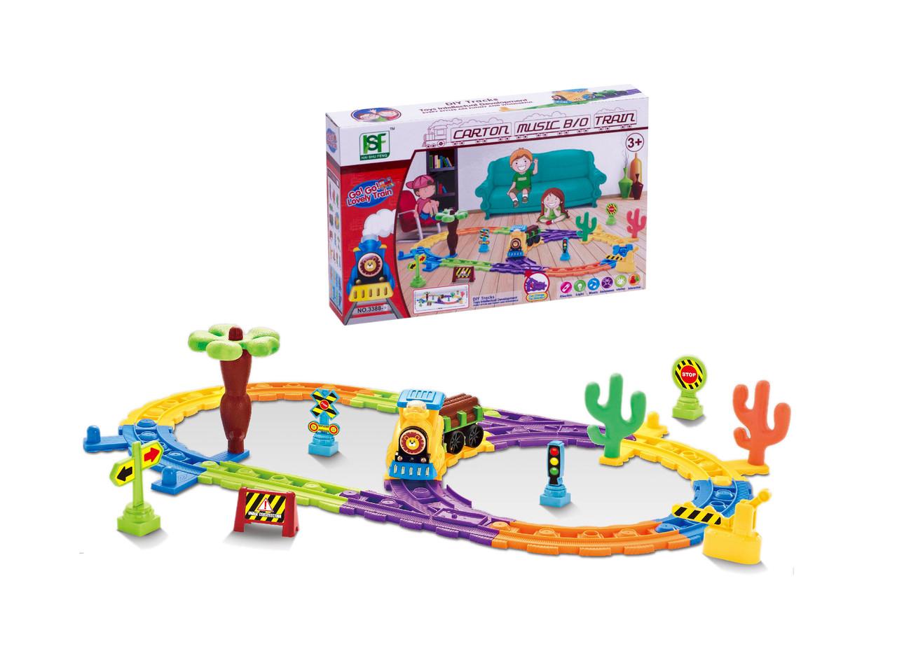 Железная дорога для малышей с перекрестком, 24 элементы