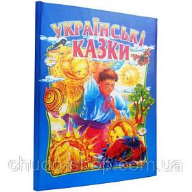 Украинские сказки, укр