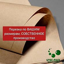 Пакувальний папір