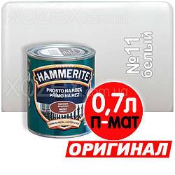 Hammerite Гладкий П/МАТ №11 Белый 0,7лт