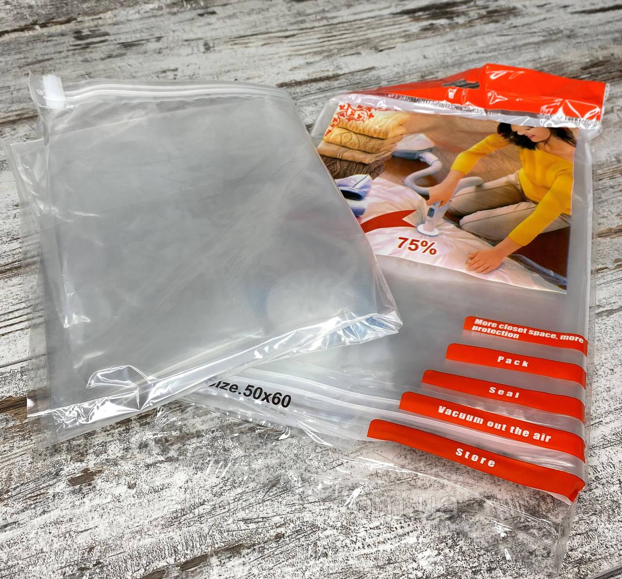 Вакуумний пакет для зберігання речей ADK 50х60 см (прозорий) All