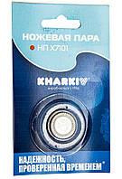 Ножевая пара к электробритвам Харьков