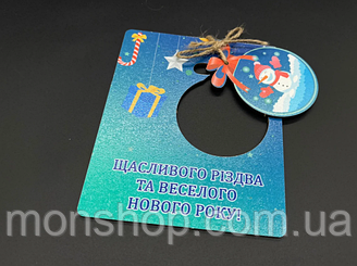 Подарункові планшетки з іграшкою на ялинку (12 х 14см)