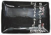 Блюдо 24х14 см MITSUI 24-21-103