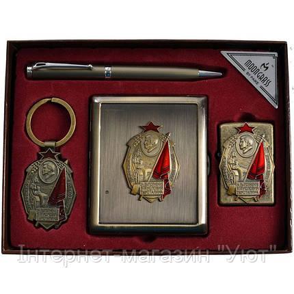 Подарочный набор, портмоне + ручка + брелок + зажигалка, фото 2