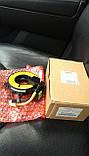 Блок управления SRS MMC - 8619A017 Outlander, L200 (KB4T), MPS (KH4W), фото 2