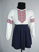 Купить национальное платье для девочки 86-140 р