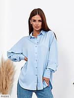 Молодежная деловая классическая рубашка из хлопка р-ры 42,44,46,48