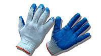 Перчатки трикотажные с латексным покрытием