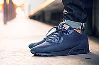Nike Air Max Hyperfuse 90 Blue