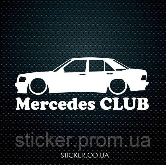 Наклейка на авто