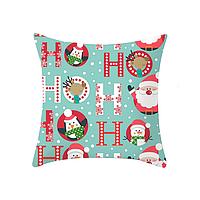 Новогодняя наволочка для подушки с принтом Ho-Ho-Ho