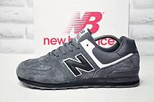 Чоловічі замшеві кросівки на осінь великі розміри New Balance 574 сірі