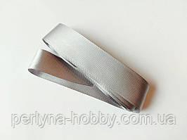 Тесьма лента репсовая  Стрічка репсова 3 см 30 мм, сіра 42. Туреччина