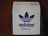 """Підліткові махрові шкарпетки """"в стилі"""" """"Adidas"""". р. 36-41. Туреччина, фото 2"""