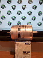 Топливный фильтр Mahle KL 82