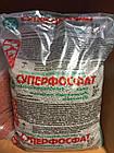 Суперфосфат амонізований подвійний NP 8:33 пакет 3 кг