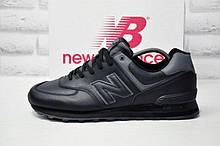 Мужские кожаные кроссовки большие размеры New Balance 574 черные 49 размер