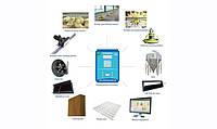 Системы вентиляции, отопления и управления