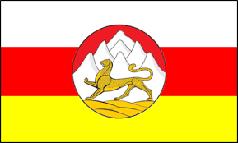 Прапор Республіки Північна Осетія — Аланія