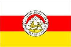 Прапор Республіки Південної Осетії (Держава Аланія)