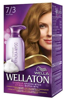 Краска-мусс для волос стойкая WELLATON 7/3 Лесной орех  При покупке 2х уп.-3яПОДАРОК!! дата выпуска 07.15г, фото 2