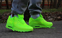 Nike Air Max 90 Hyperfuse Light green