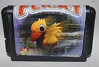 Картридж для Sega Flicky