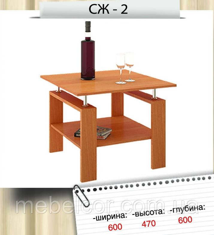 """Журнальный стол """"СЖ-2"""""""
