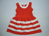 Красивое платье для девочки 86-104  рост