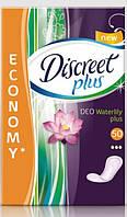 Прокладки ежедневные Discreet Plus Deo Water Lily Plus 50 шт