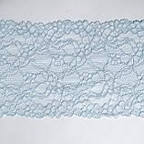 Стрейчевое (эластичное) кружево голубого цвета шириной 18 см., фото 4